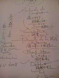 mikuranosansou0811 (2).jpg