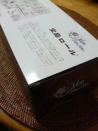monchou2 (2).jpg