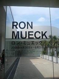 mueck0808 (2).jpg
