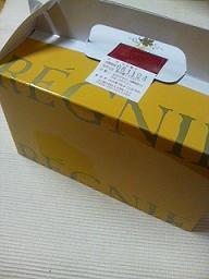 nagoya0811 (6).jpg