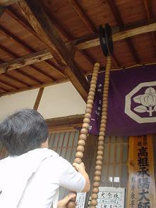 rurikouji (3).JPG