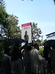 yakisijiten08.jpg