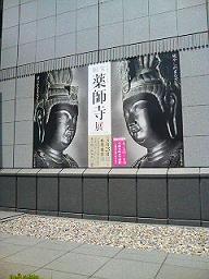 yakisijiten08 (3).jpg